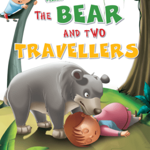 The Bear And Two Travellers
